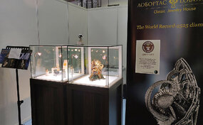 Exposition of the Lobortas Classic Jewelry House.