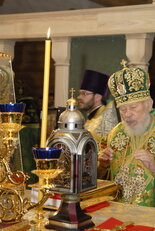 Consecration of the lamp by Metropolitan Vladimir of Kiev and All Ukraine