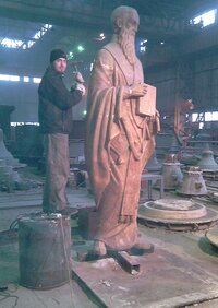 The manufacturing process of the monument