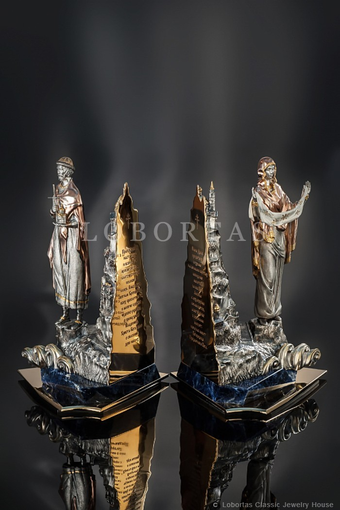 bookends-saint-mary-and-vladimir-122220-2-5.jpg